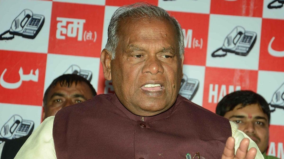 बिहार के पूर्व मुख्यमंत्री जीतन राम मांझी की पार्टी को मिला चुनावी सिंबल कड़ाही