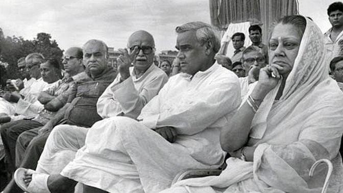 मंच साझा करते लाल कृष्ण आडवाणी और पूर्व प्रधानमंत्री अटल बिहारी वाजपेयी. (<b>फोटो: PIB</b>)