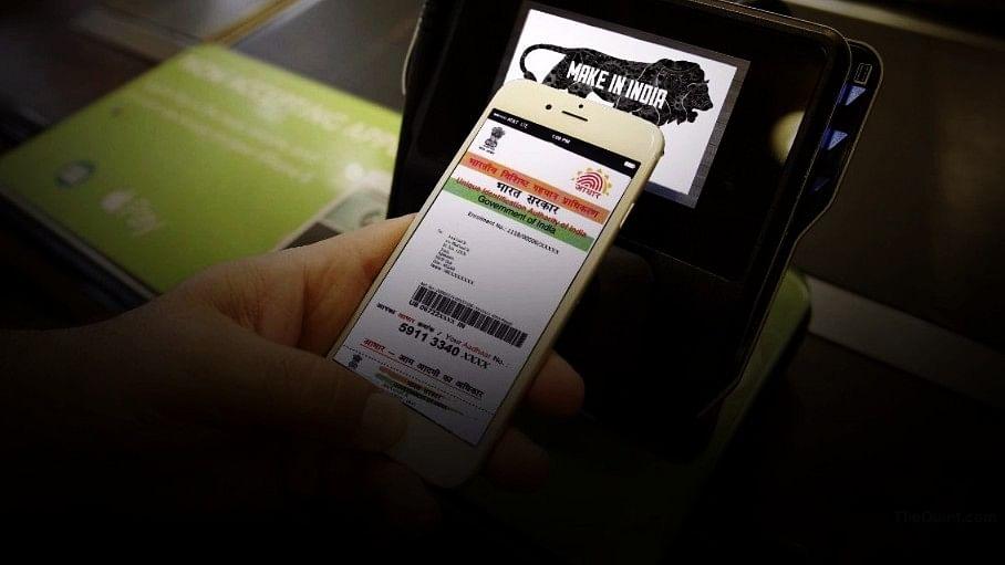 आधार कार्ड में कैसे अपडेट करें मोबाइल नंबर, जानें प्रोसेस