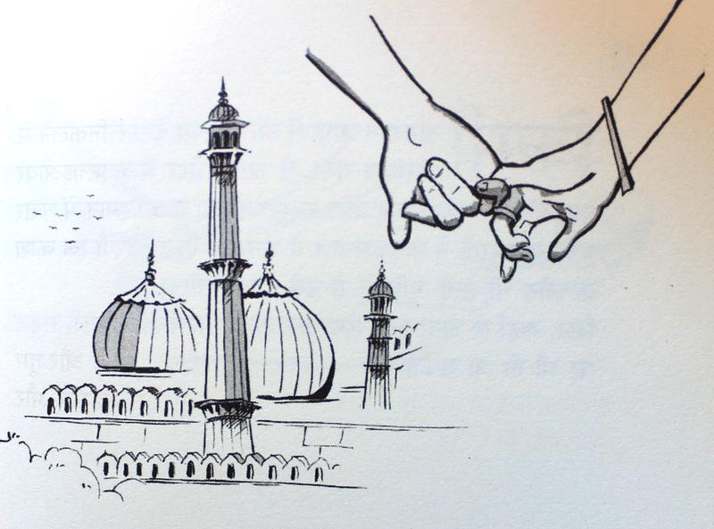 Valentine's Day स्पेशल: रवीश कुमार से जानिए 'इश्क में शहर होना'