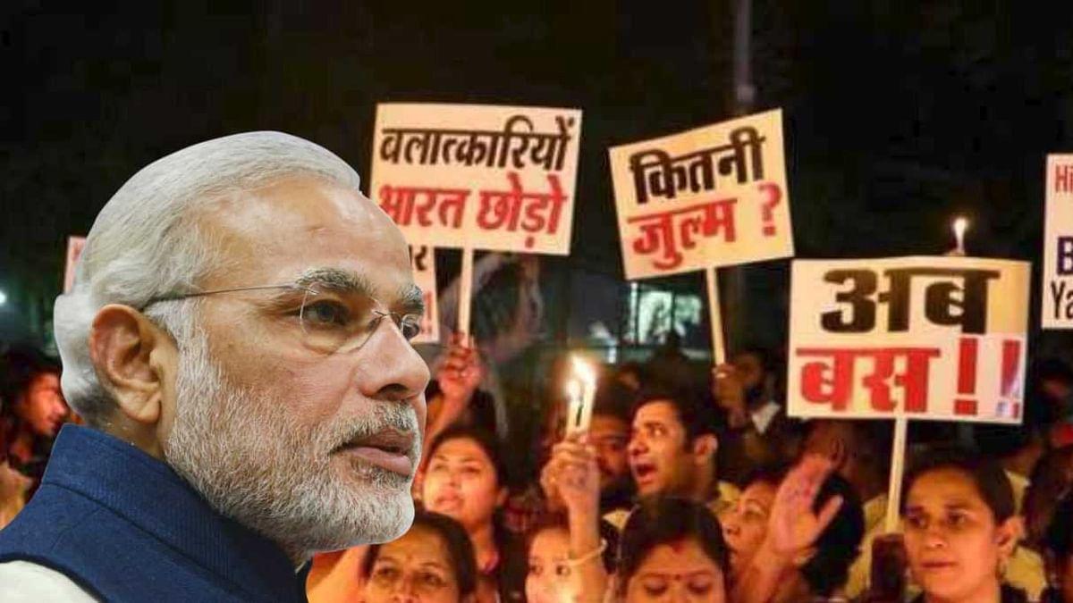 प्रधानमंत्री नरेंद्र मोदी ने रेप कांड पर चुप्पी तोड़ी