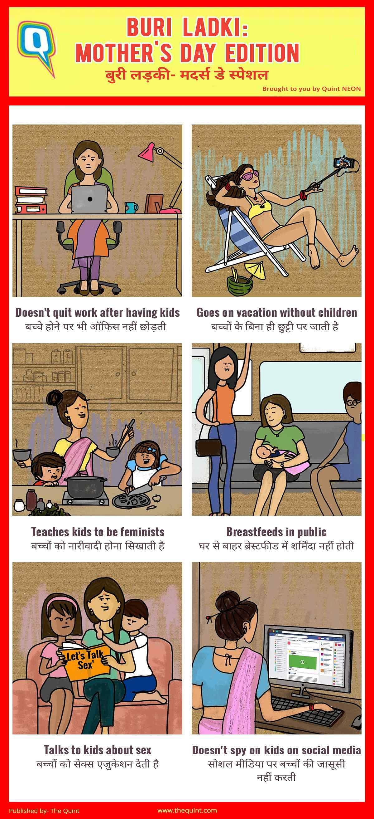 मदर्स डे:  मां बने रहकर अपनी इच्छाएं पूरी करना बुरा तो नहीं!