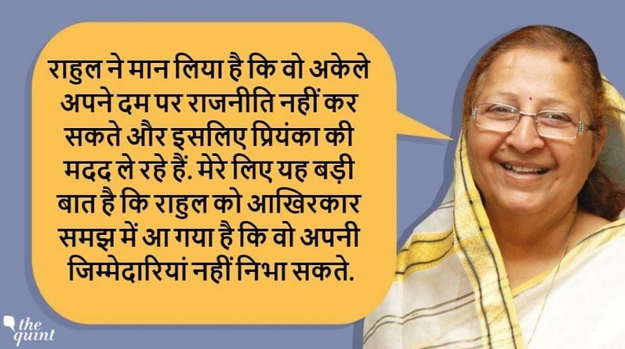 मोदी जी,प्रियंका गांधी की एंट्री पर पिट्ठू चैनल परेशान क्यों हैं?
