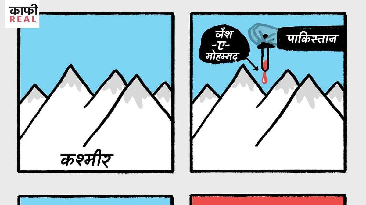 पुलवामा आतंकी हमले पर हमारा उदास कार्टून
