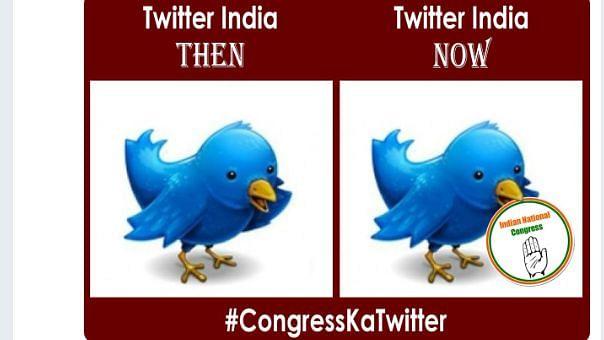 कांग्रेस का ट्विटर
