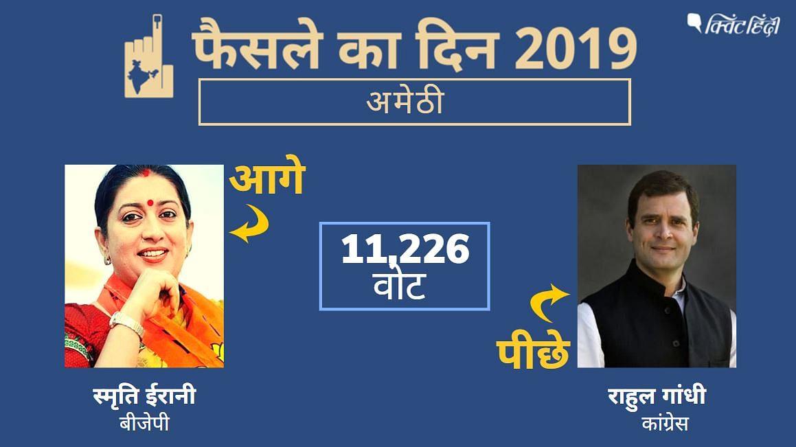 लोकसभा चुनाव नतीजे 2019: 5 राज्यों में कांग्रेस को मिला जीरो