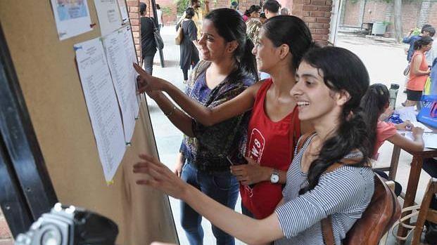 Mumbai University:आवेदन की आखिरी तारीख आज,मेरिट लिस्ट कल जारी होगी
