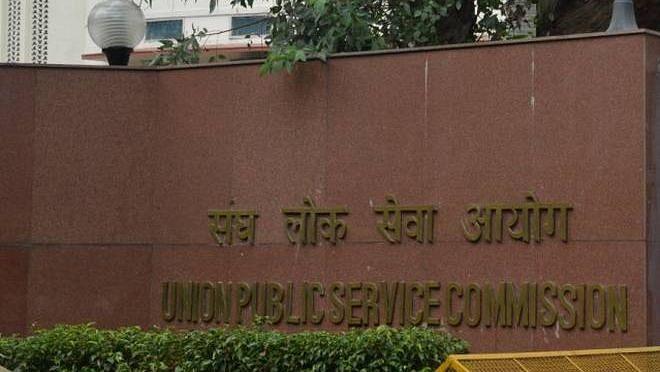 UPSC Recruitment 2020: 204 पदों पर वैकेंसी, जानें आवेदन की डिटेल