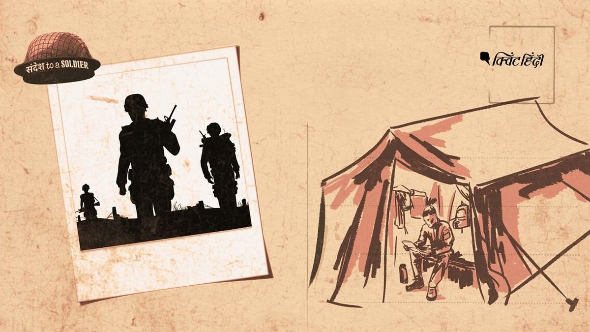 संदेश टू सोल्जर: संपूर्ण भारत के भाई बनकर रक्षा करने के लिए आभार