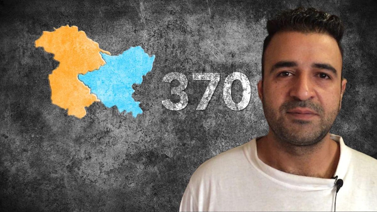 श्रीनगर  ग्राउंड रिपोर्ट 5: दो बेकरार दिल और '370' उलझनें
