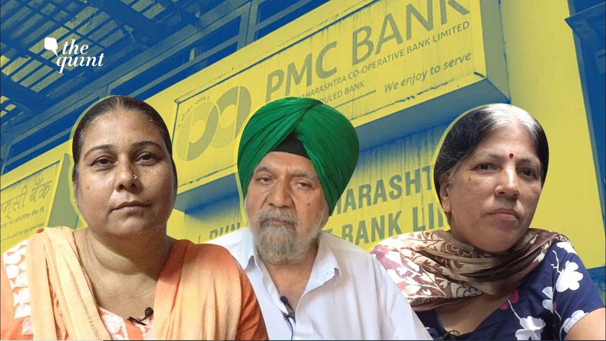 PMC बैंक के ग्राहक परेशान