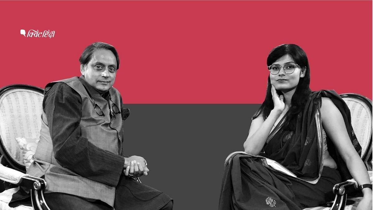 शशि थरूर की नई किताब 'द हिंदू वे: एन इंट्रोडक्शन टू हिंदुइज्म'