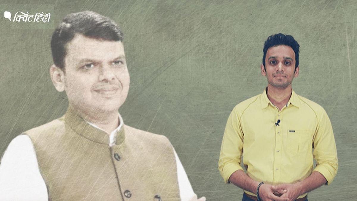 महाराष्ट्र में फडणवीस ने कैसे लिखी जीत की स्क्रिप्ट