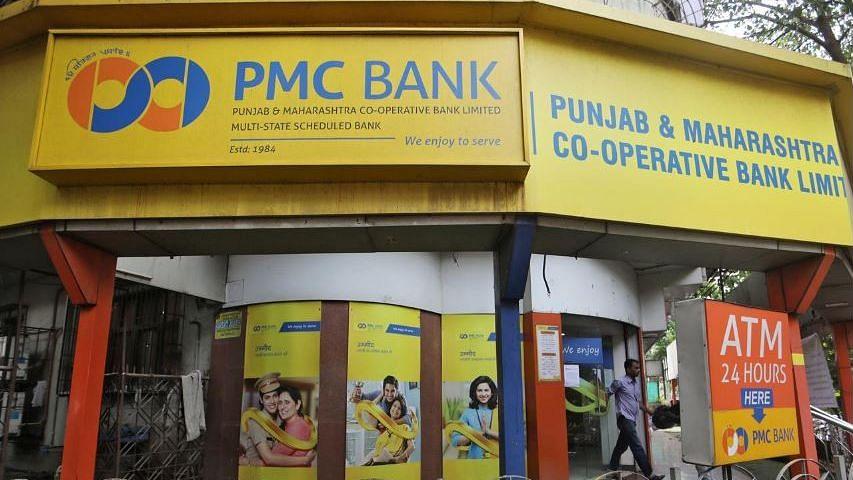 फिलहाल संकट में चल रही है PMC बैंक