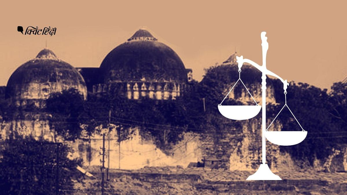अयोध्या विवाद पर ऐतिहासिक दिन: सुबह 10.30 बजे फैसला सुनाएगा SC