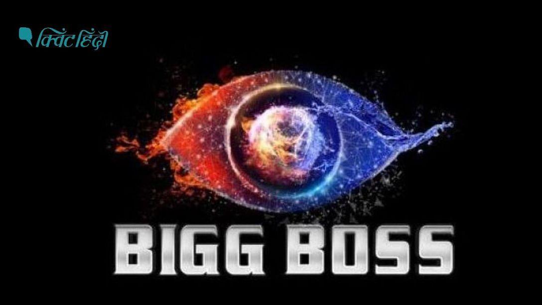 Bigg Boss 14 नहीं बना सका टॉप 5 टीवी शो में जगह, कुंडली भाग्य टॉप पर