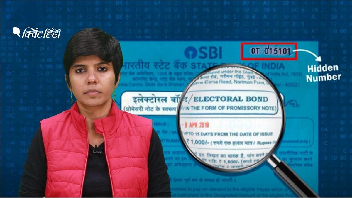 इलेक्टोरल बॉन्ड: हजारों करोड़ के चंदे पर क्यों खामोश है BJP?