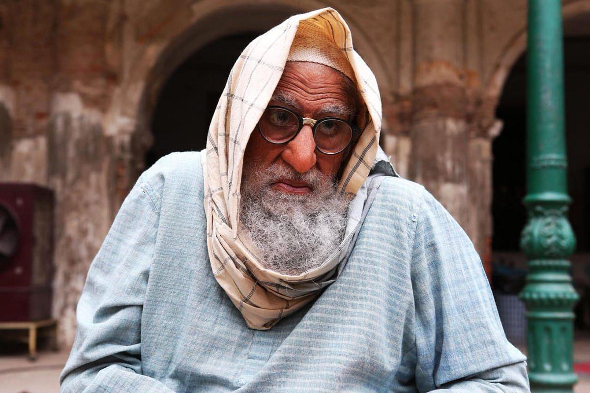 'गुलाबो सिताबो' में अमिताभ बच्चन का लुक
