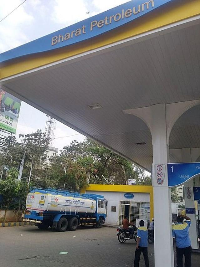 भारत पेट्रोल पंप