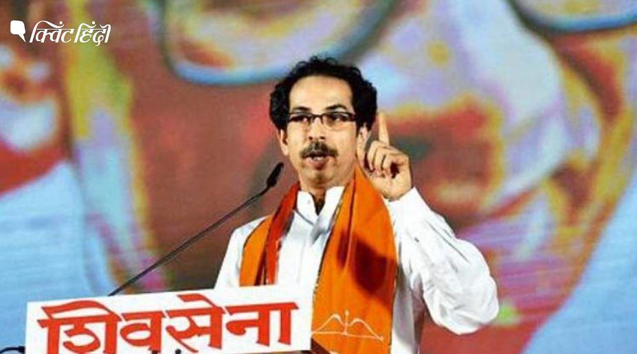 महाराष्ट्र के मुख्यमंत्री और शिवसेना नेता उद्धव ठाकरे