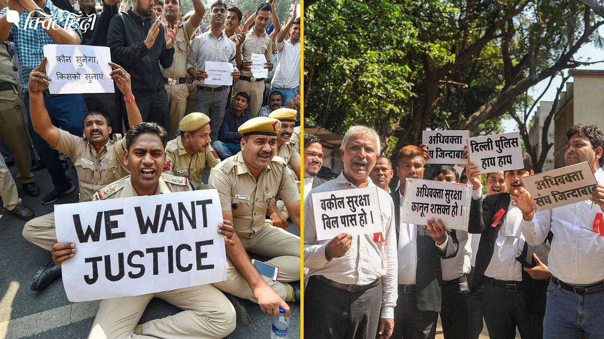 2 नवंबर को तीस हजारी कोर्ट में  हुई थी दिल्ली पुलिस और वकीलों के बीच झड़प
