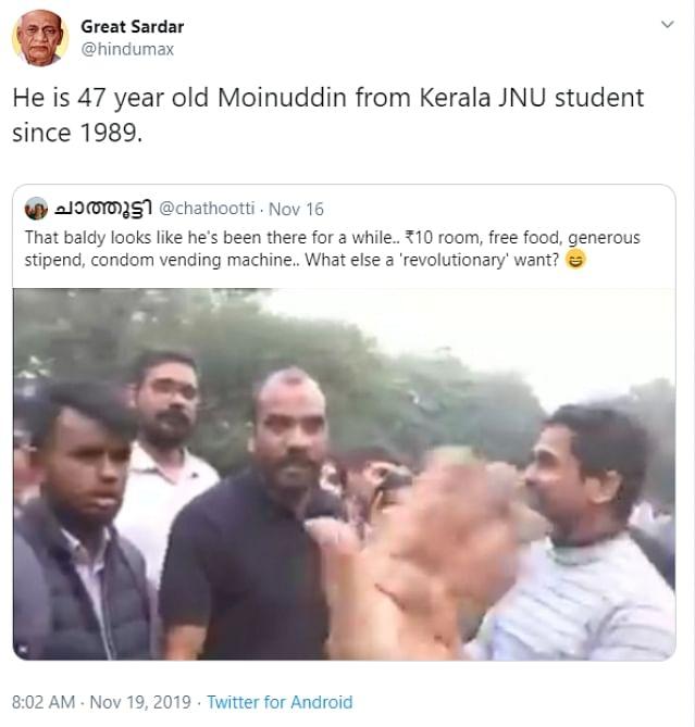 JNU के पंकज को 'मोईनुद्दीन' बताकर सर्कुलेट की जा रही तस्वीर