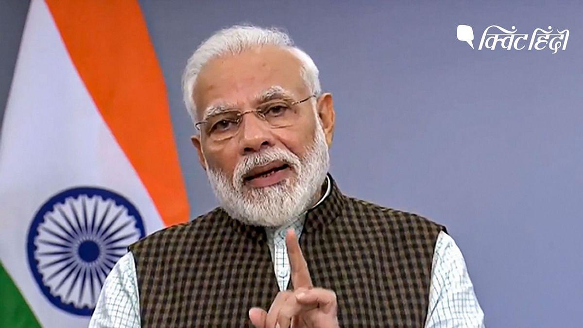 कोरोना संकट पर आज और कल मुख्यमंत्रियों से बातचीत करेंगे PM मोदी