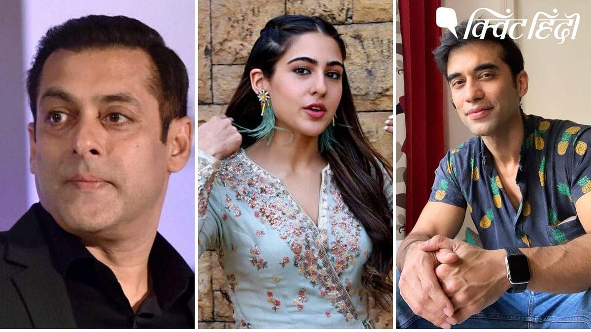 Q फिल्मी: सारा अली खान का  वीडियो वायरल,लूडो का पोस्टर रिलीज