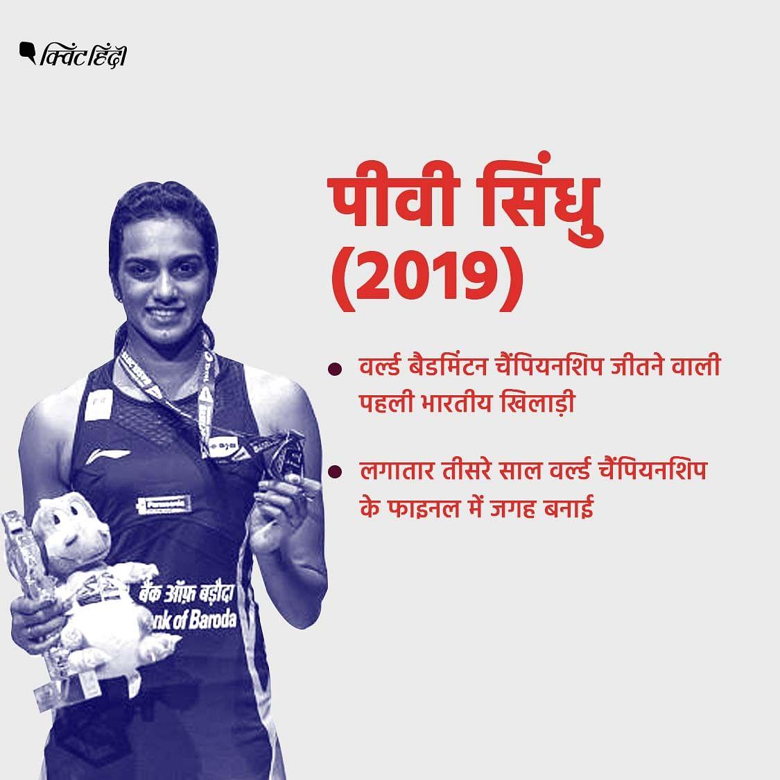 रोहित के रिकॉर्ड से पंघल के पंच तक, 2019 में छा गए ये खिलाड़ी
