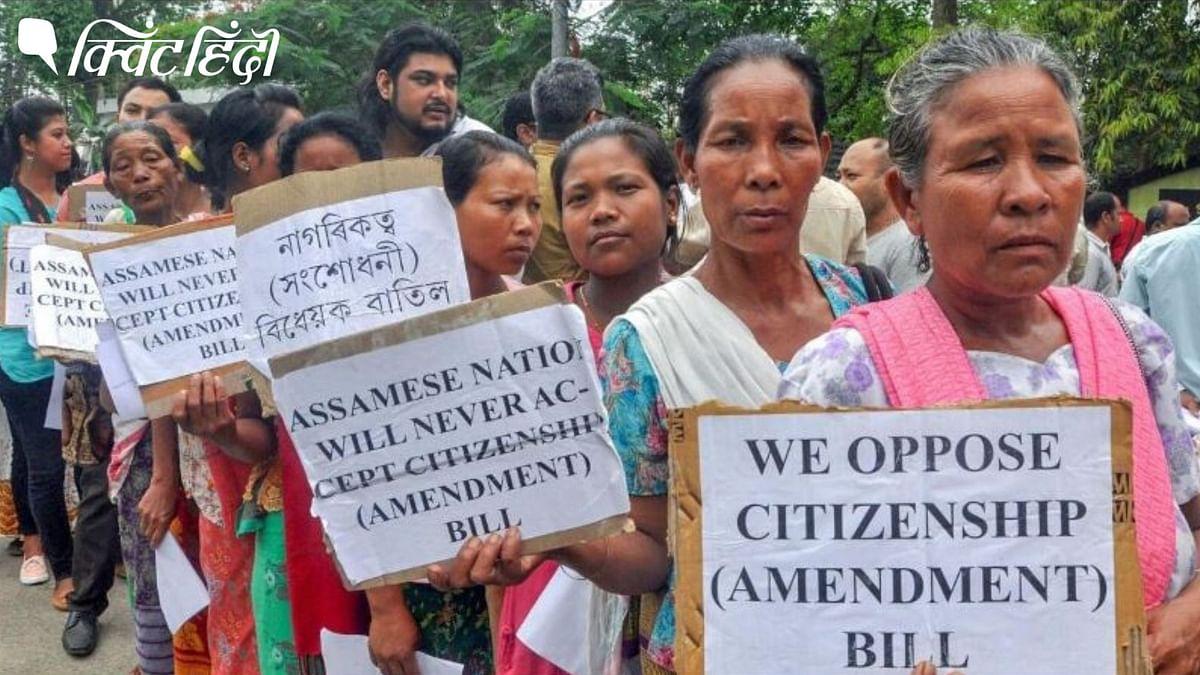 नागरिकता (संशोधन) विधेयक में मुस्लिमों को नहीं मिलेगी भारतीय नागरिकता