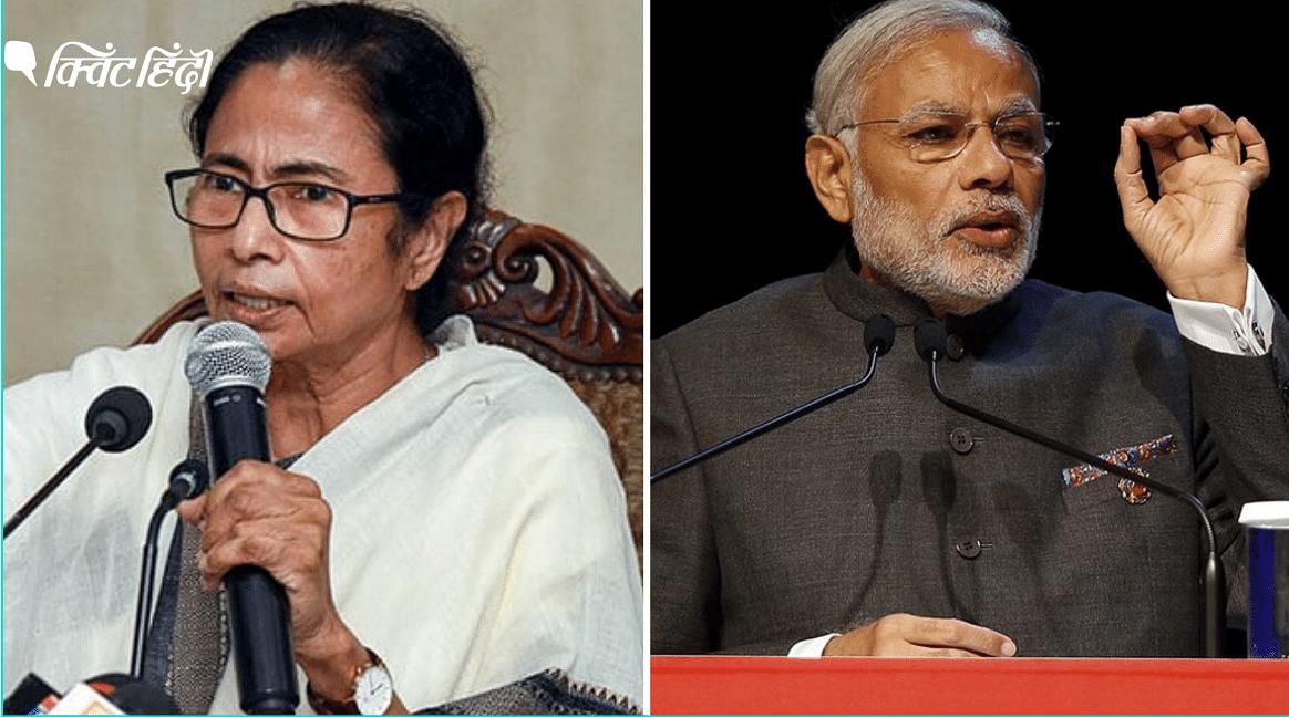 ममता का PM मोदी को जवाब- कपड़ों से धर्म कैसे पहचान लेते हैं आप?