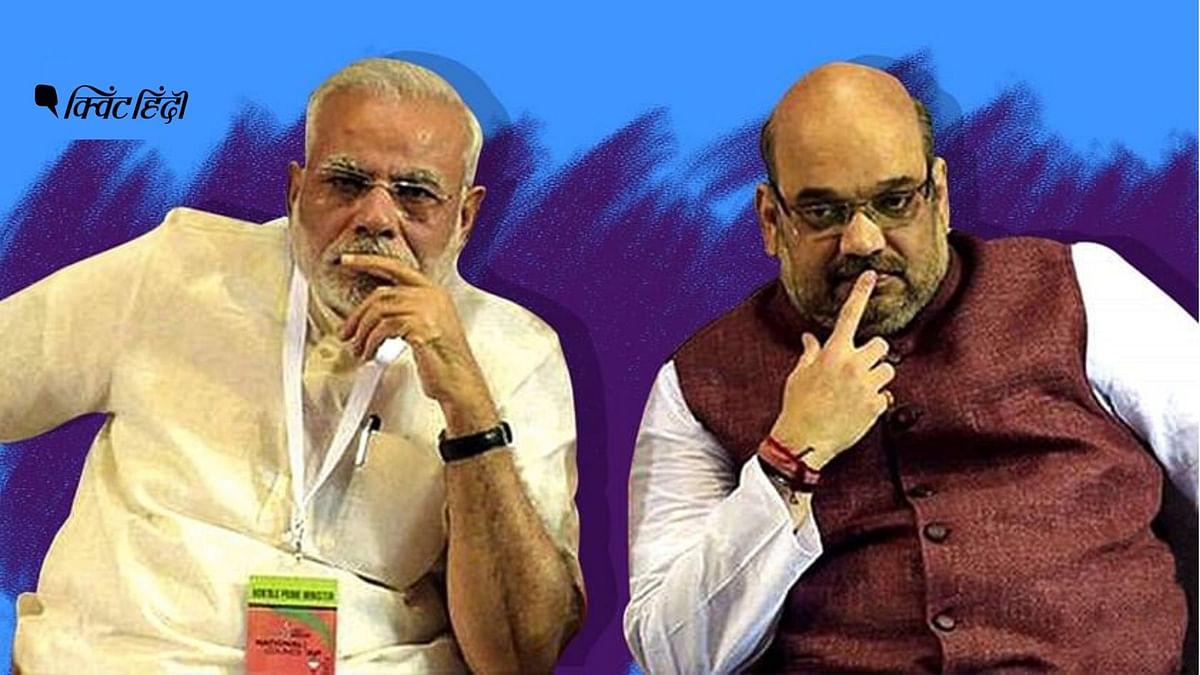 RSS के मुखपत्र ऑर्गेनाइजर के एक एडिटोरियल में दिल्ली चुनाव नतीजों की समीक्षा की गई है