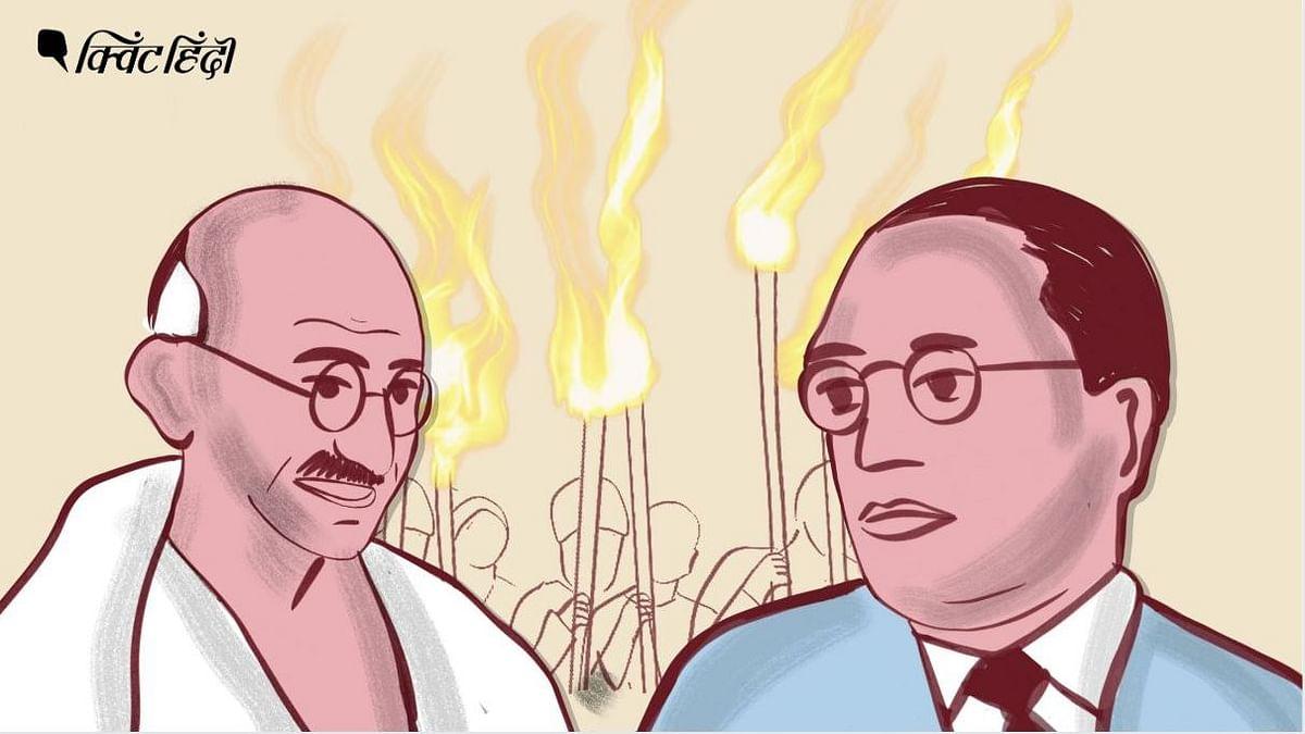 ग्राफिक नॉवेल: छुआछूत के खिलाफ लड़ाई पर अंबेडकर-गांधी में था मतभेद