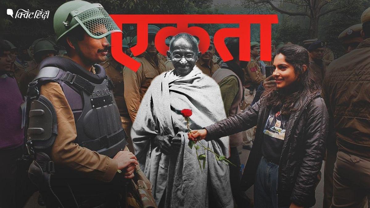 CAA-NRC प्रदर्शन की 5 फोटो और महात्मा गांधी के 5 सबक