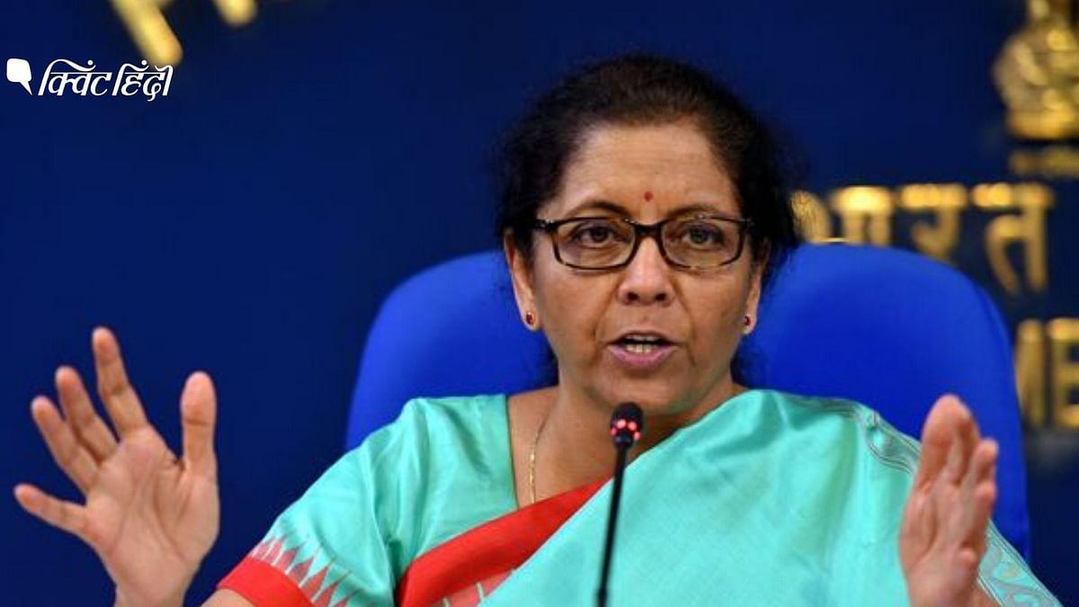 GST लोन पर मानी केंद्र सरकार लेकिन हुजूर आते-आते बहुत देर कर दी