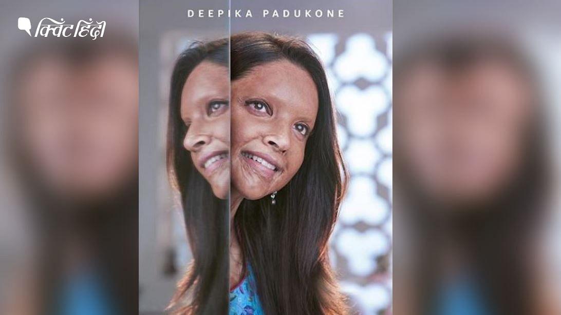 Deepika Padukone की फिल्म छपाक को   IMDb पर भी खराब रिव्यू मिले हैं