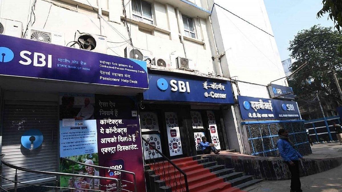 Bank strike on January 2020: भारत बंद के चलते आज देशभर के कई बैंक बंद हैं.