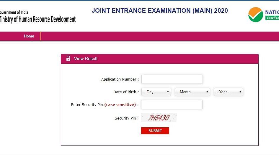 JEE Main Result 2020: NTA ने जारी किया रिजल्ट, ऐसे करें चेक