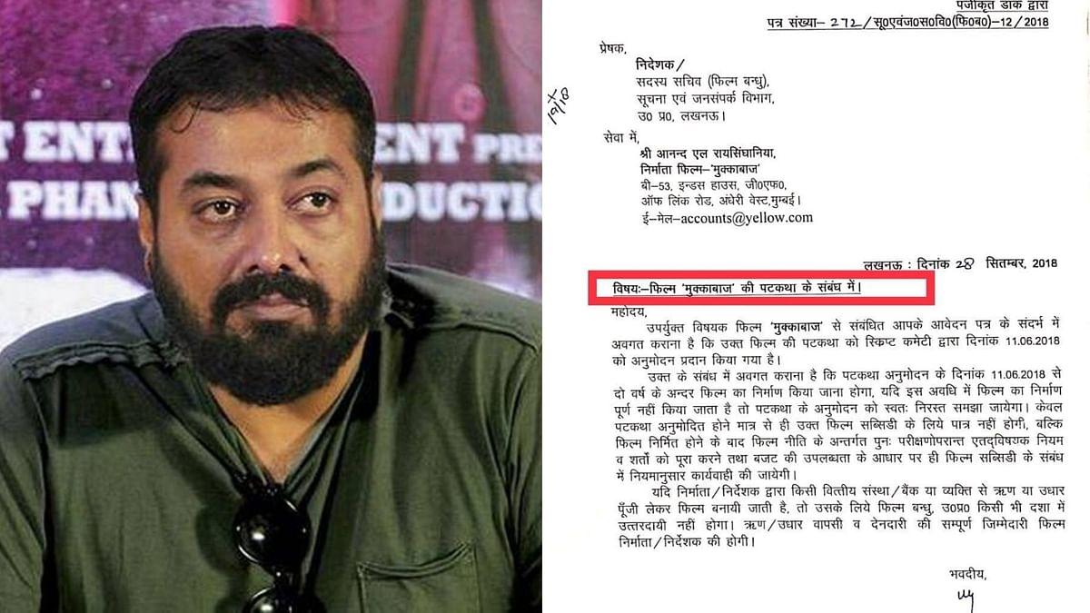 योगी सरकार ने नहीं दिए पैसे तो मोदी के खिलाफ बोलने लगे अनुराग: BJP