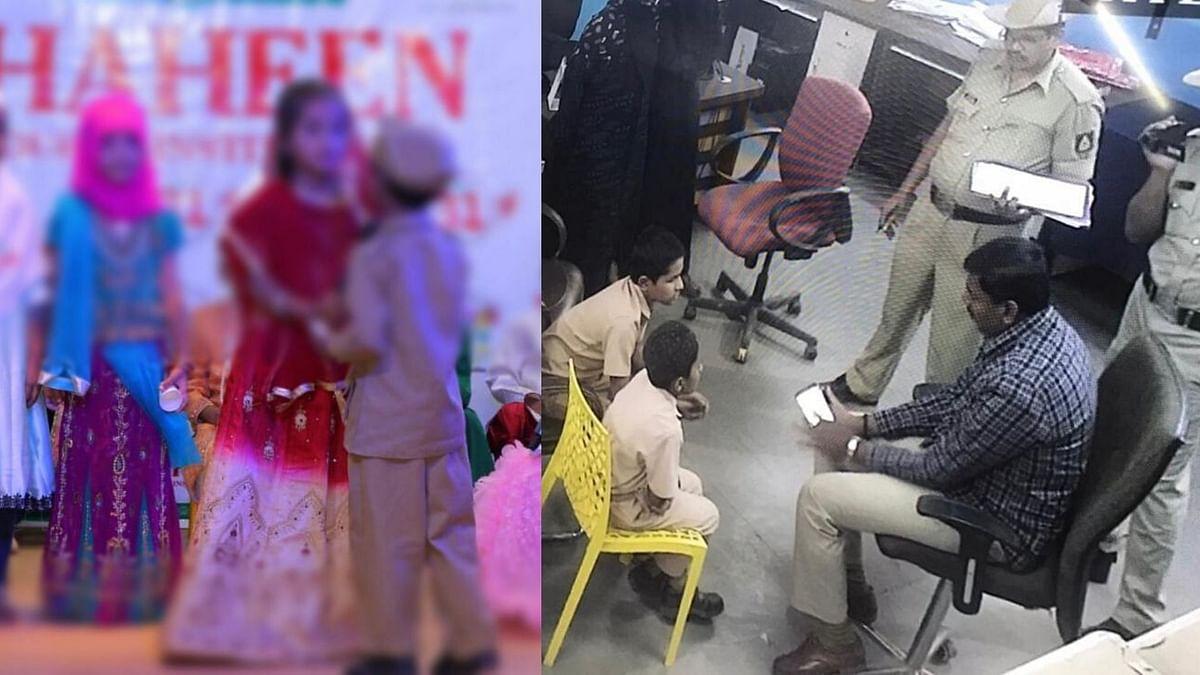 कर्नाटक: बच्चों ने CAA-NRC पर किया नाटक, देशद्रोह का मामला दर्ज