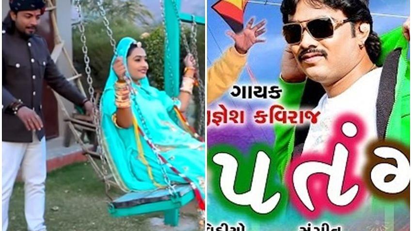 Dahi Chura Khayenge Makar Sankranti Video Songs 2020. मकर संक्रांति पर भोजुपरी गानों की धूम.