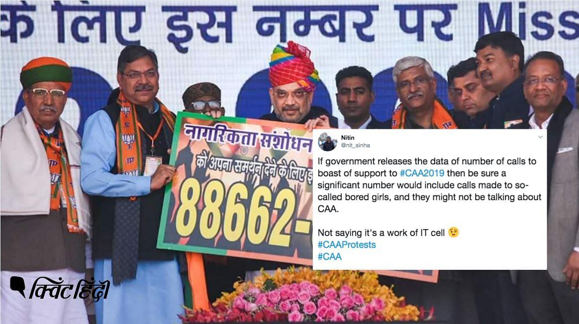 BJP मिस्ड कॉल कैंपेन:लुभावने वायदों के साथ यूजर्स कर रहे नंबर शेयर