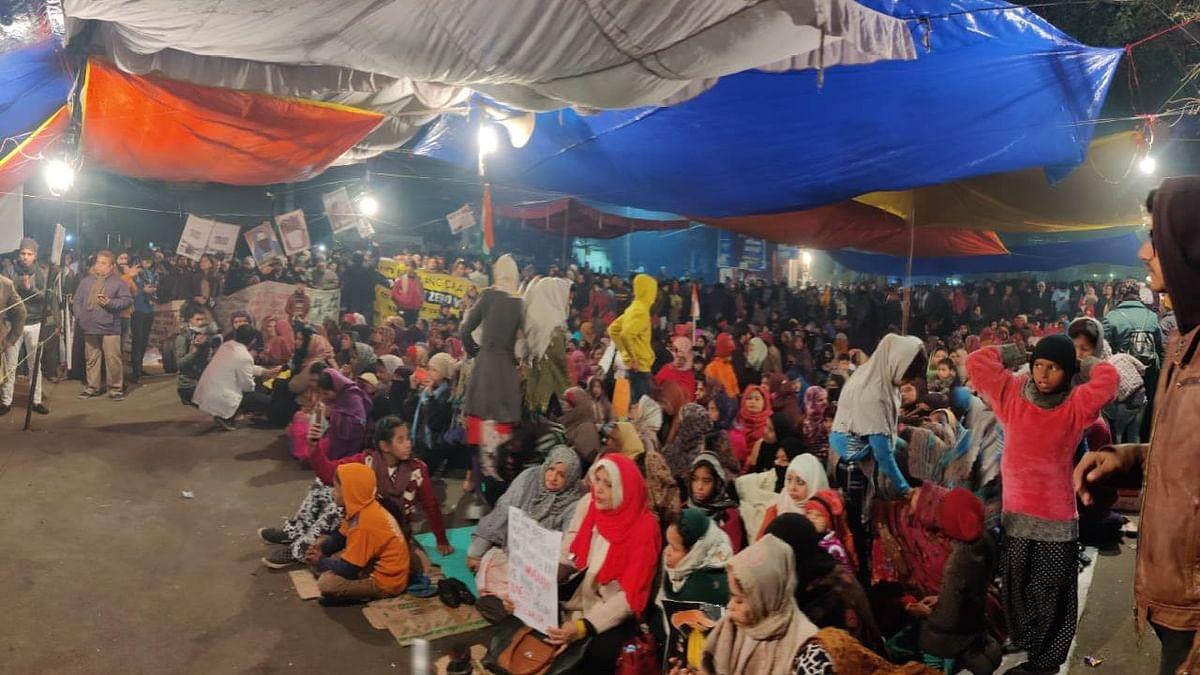 दिल्ली: शाहीन बाग में न्यू ईयर पर CAA के खिलाफ 'विरोध की पार्टी'