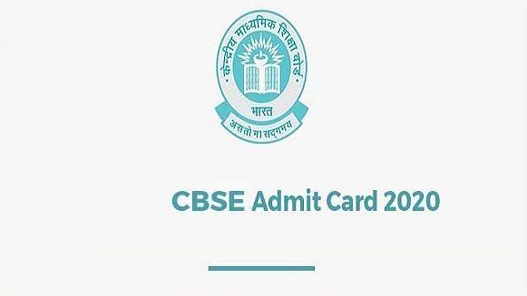 CBSE Compartment Exam AdmitCard 2020:एडमिट कार्ड जारी,करें डाउनलोड