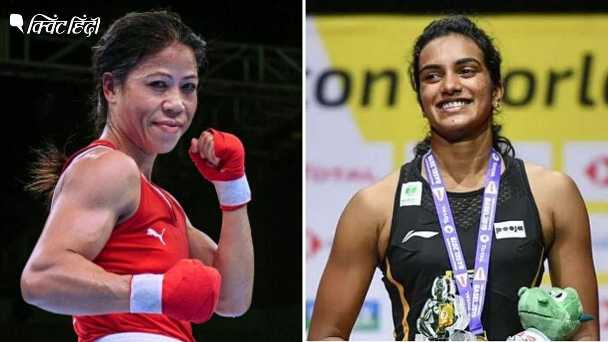 पद्म विभूषण पाने वाली पहली महिला एथलीट मैरी कॉम,सिंधु को पद्म भूषण