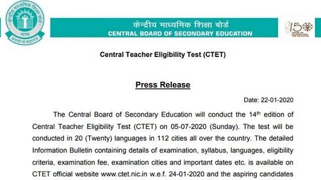 CTET July 2020 Application online. सीटीईटी परीक्षा के लिए उम्मीदवार 24 जनवरी से कर पाएंगे आवेदन.