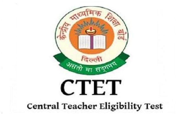 CBSE CTET 2020 Online Application: शुरू हुई आवेदन प्रक्रिया, ऐसे करें आवेदन.
