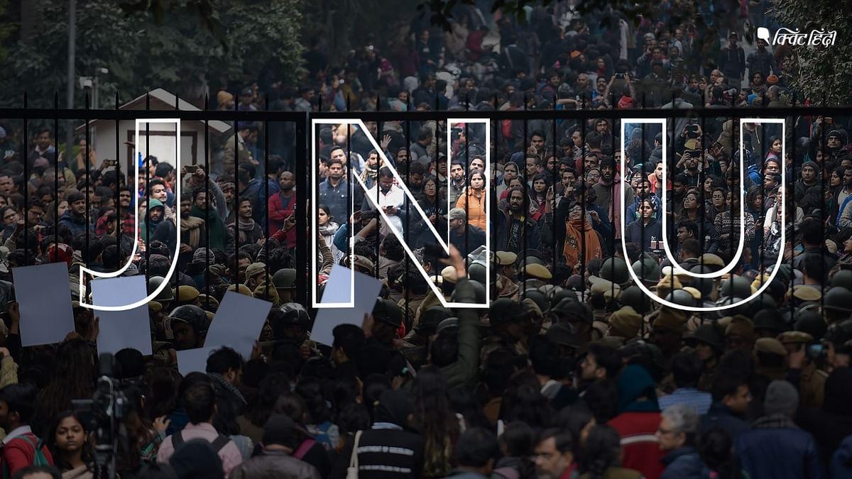 JNU प्रशासन ने दावा किया था कि CCTV फुटेज 5 फरवरी से पहले सर्वर रूम में हुई हिंसा की वजह से मौजूद नहीं है