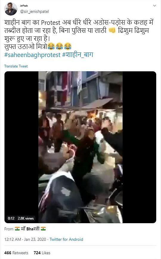 शाहीन बाग में प्रदर्शन के दौरान  महिलाओं के बीच मारपीट? ये झूठ है