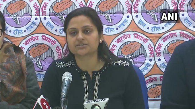 JNU हिंसा मामले पर ABVP की प्रतिक्रिया